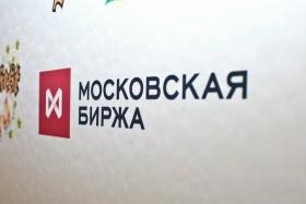 Украина ввела санкции