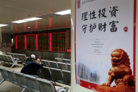 Китай разрешил