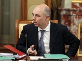 Силуанов: ФНБ к концу