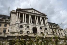Повышение ставки Банка