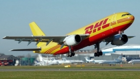 eBay и DHL поддержат