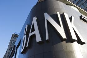 Крупнейшие банки мира в