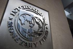МВФ повысил прогноз цен