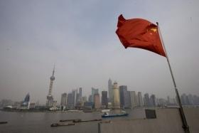 Китай: США  quot;убили