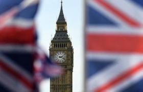 Дефицит британского