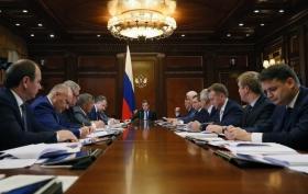 Медведев: ставки по