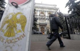 Банк России ужесточит