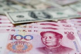Goldman: доля юаня в