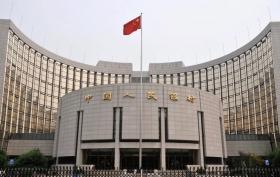 Валютные резервы Китая в