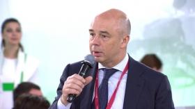 Силуанов: Минфин выйдет