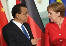 Германия создает фонд