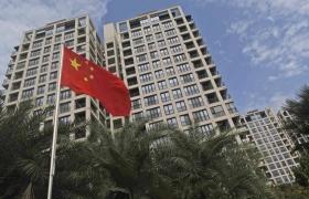 Китай не будет делать