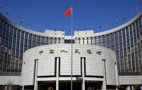 ЦБ Китая влил в рынок