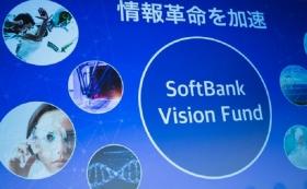SoftBank хочет занять $9