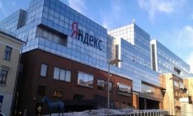 Яндекс готовит защиту от
