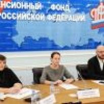 Пенсионный фонд России и