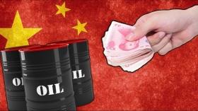 Становление нефтеюаня