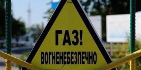 Украина обновила рекорд