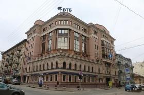 На украинский ВТБ