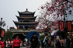 Китай может понизить