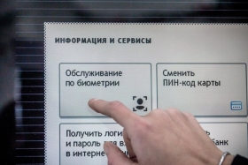 СМИ: Сбербанк ушел в