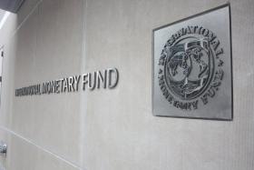 МВФ обсудит новый кредит