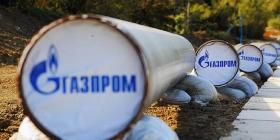 quot;Газпром quot;