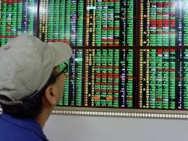 Индекс токийской биржи