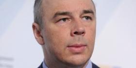 Силуанов: Россия готова