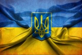 Украинский Минфин провел