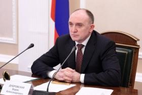 Президент России принял