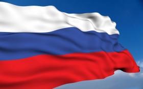 Россия выходит на рынок