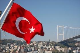 МВФ: властям Турции