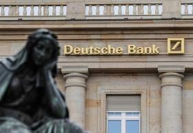 План слияния Deutsche