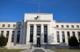 HSBC: ФРС может начать