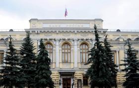 Банк России с 1 сентября