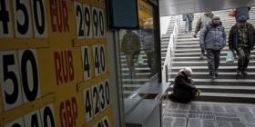 МВФ ожидает сокращения