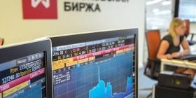 Российский рынок показал