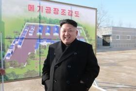 Глава Северной Кореи Ким