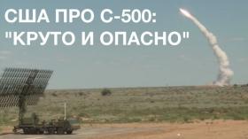 В России начнут