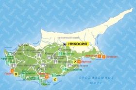 Из Кипра в Россию пришли