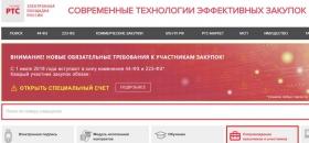 Из российских сетевых