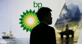 Прибыль BP снизилась в I
