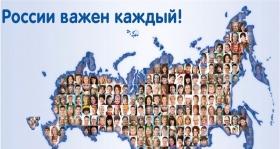 Почти 24 млн россиян