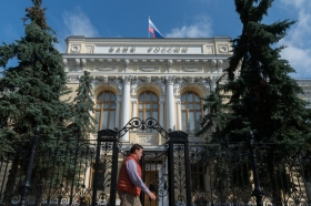 ЦБ РФ повысил требования