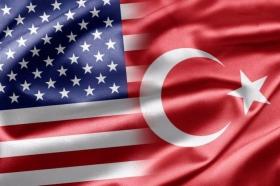 Турция снизила пошлины