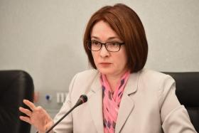 Банк России не стремится