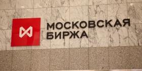 Индекс Мосбиржи поднялся