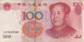 ЦБ Китая готовит