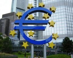 Евро: какой будет судьба
